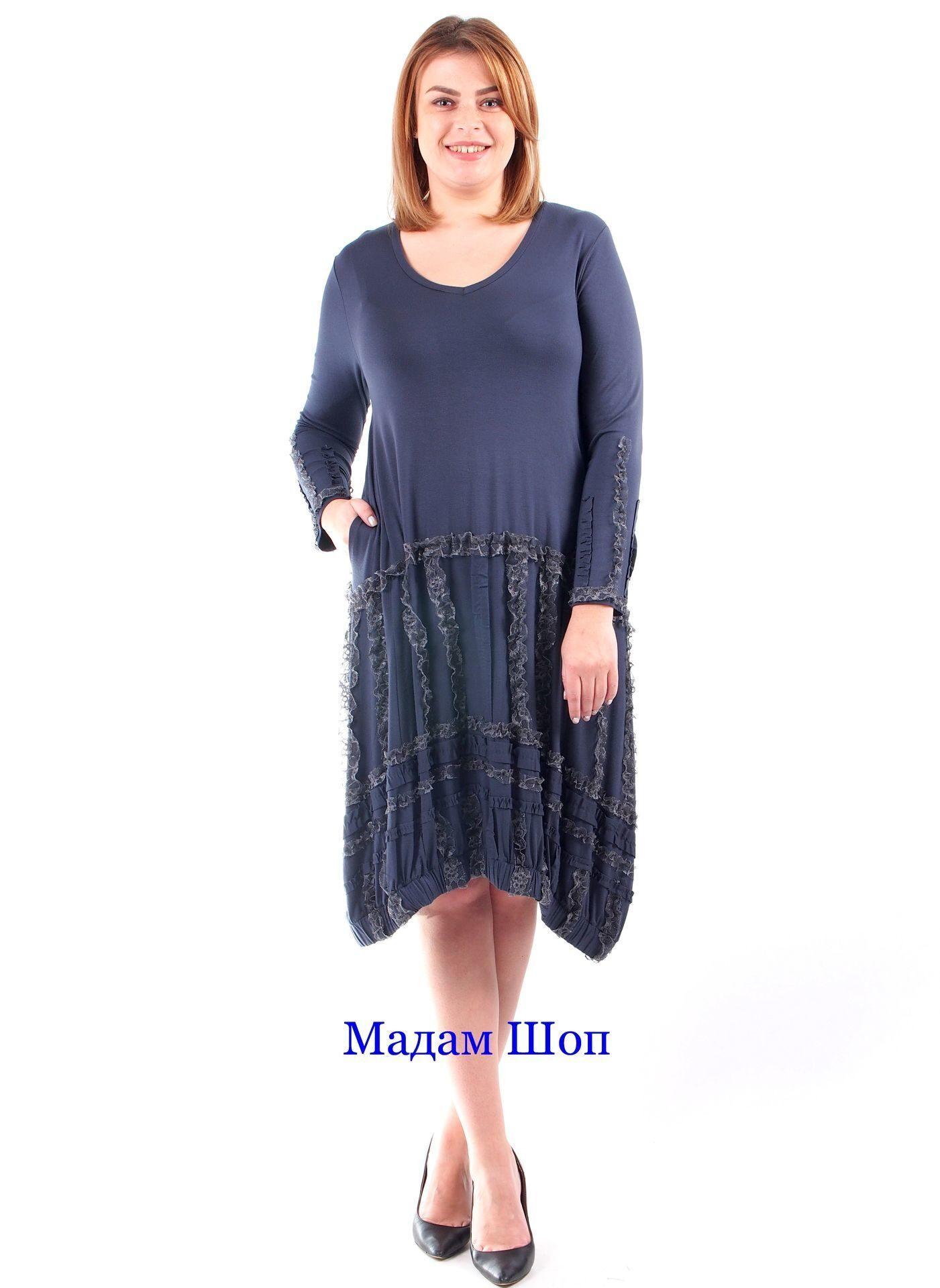 d04fe987180 Темно-синее турецкое платье большого 48-50-52 размера с длинным ...
