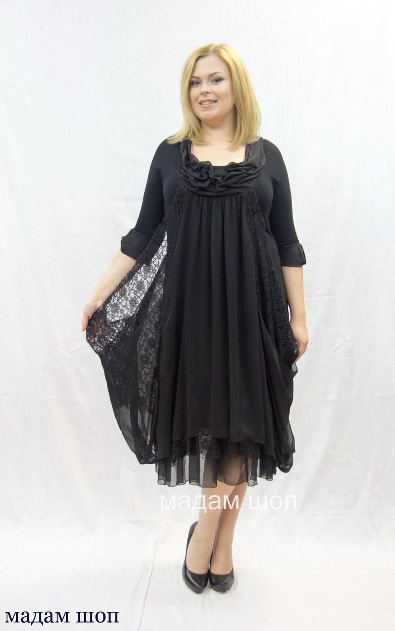 5be10dc1242 Bisa Collection.Bisa Exclusive.Турецкая женская одежда Bisa больших ...