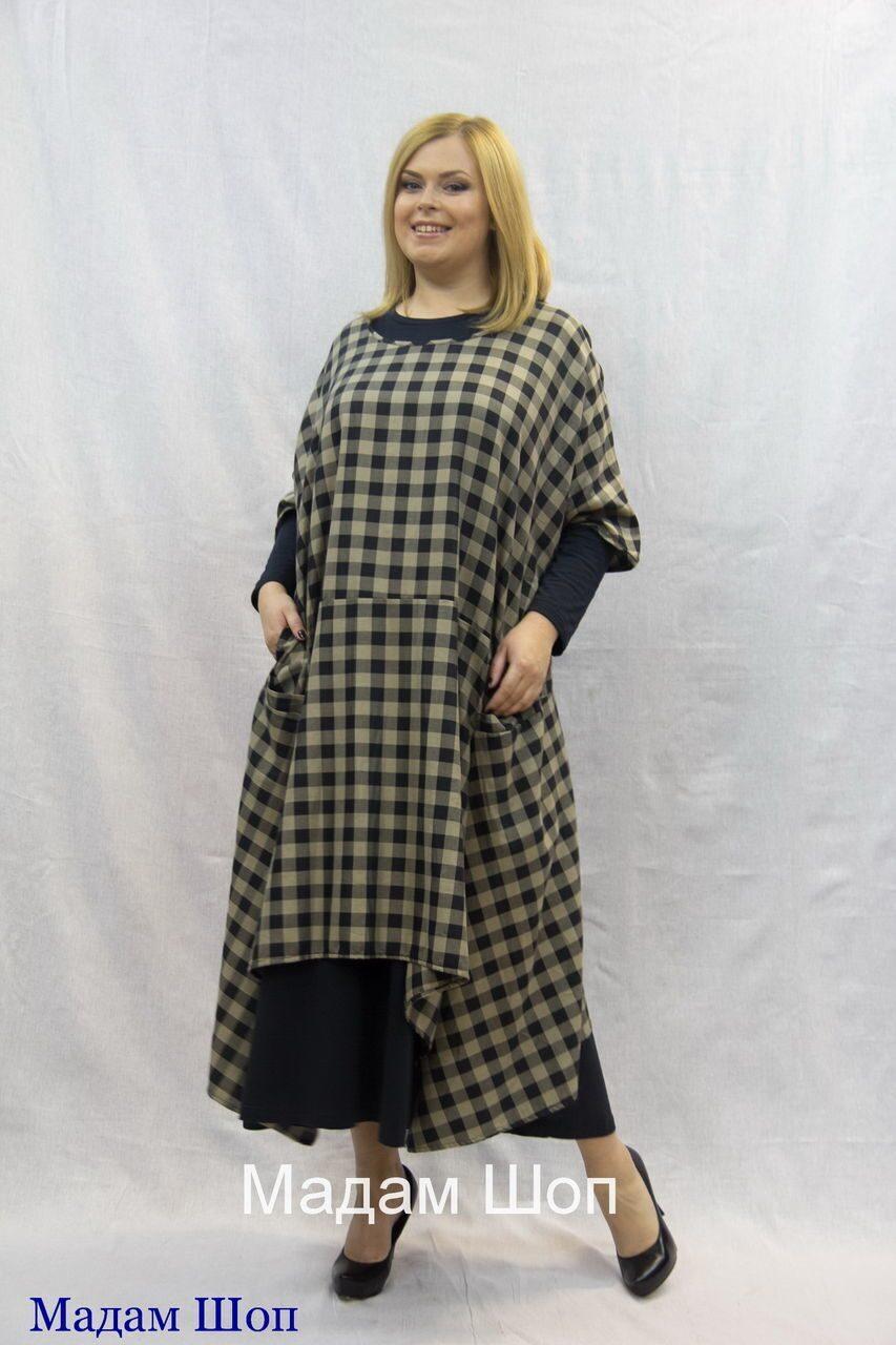 5b059e7b532 Mariluna Italy. Итальянская одежда больших размеров Марилуна для ...