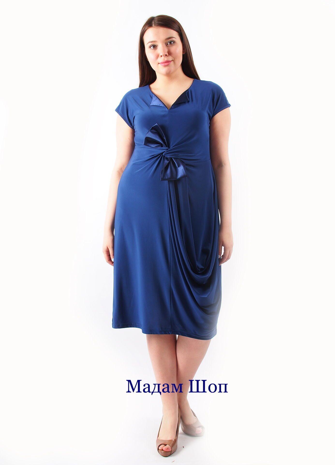 536838a55da Нарядное платье королевского синего цвета