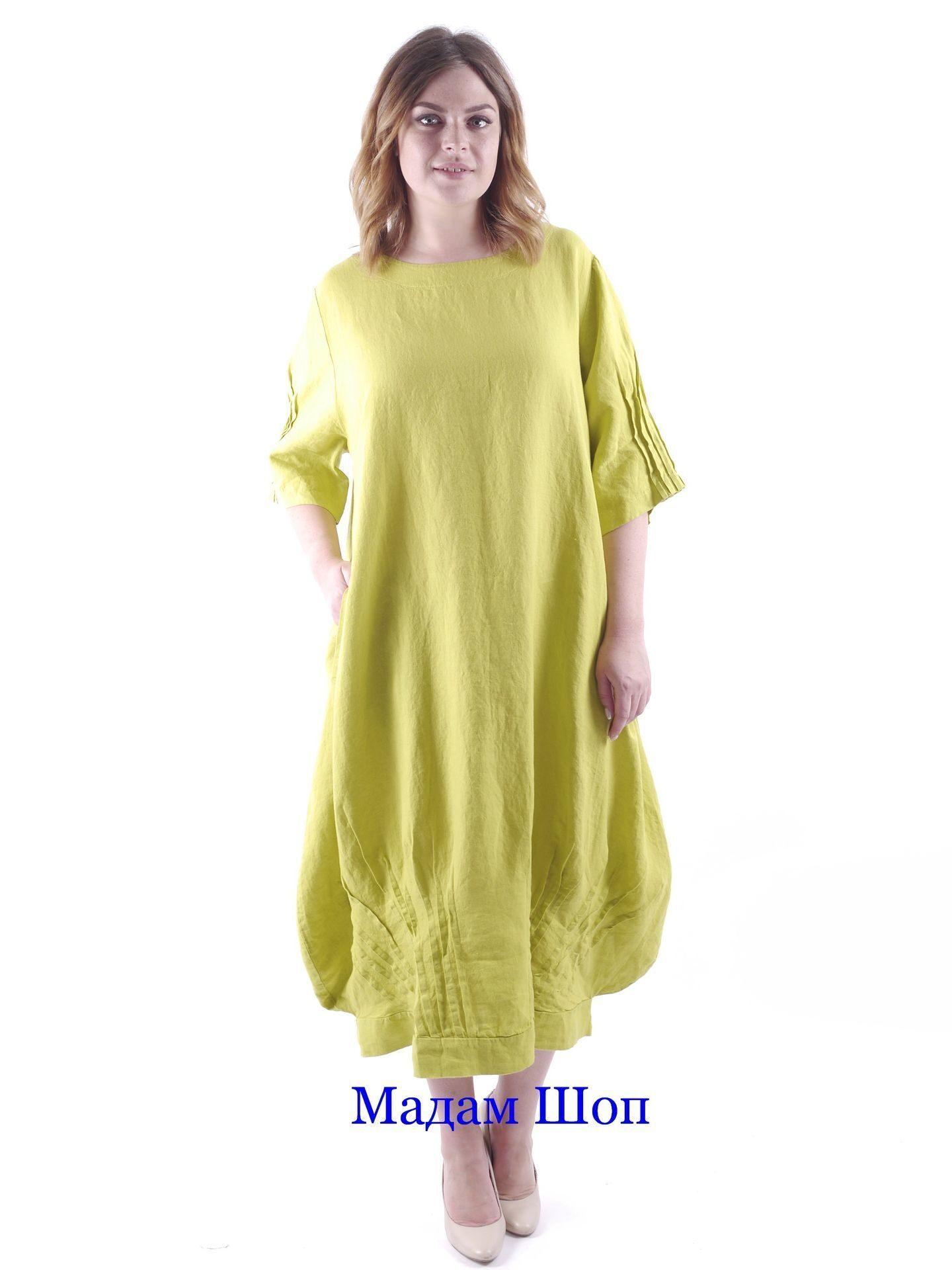 4005ec5ef63d32b Льняное платье освежающе-яркого лаймового цвета. Оригинальный дизайн  подола: он пышно расширяется и