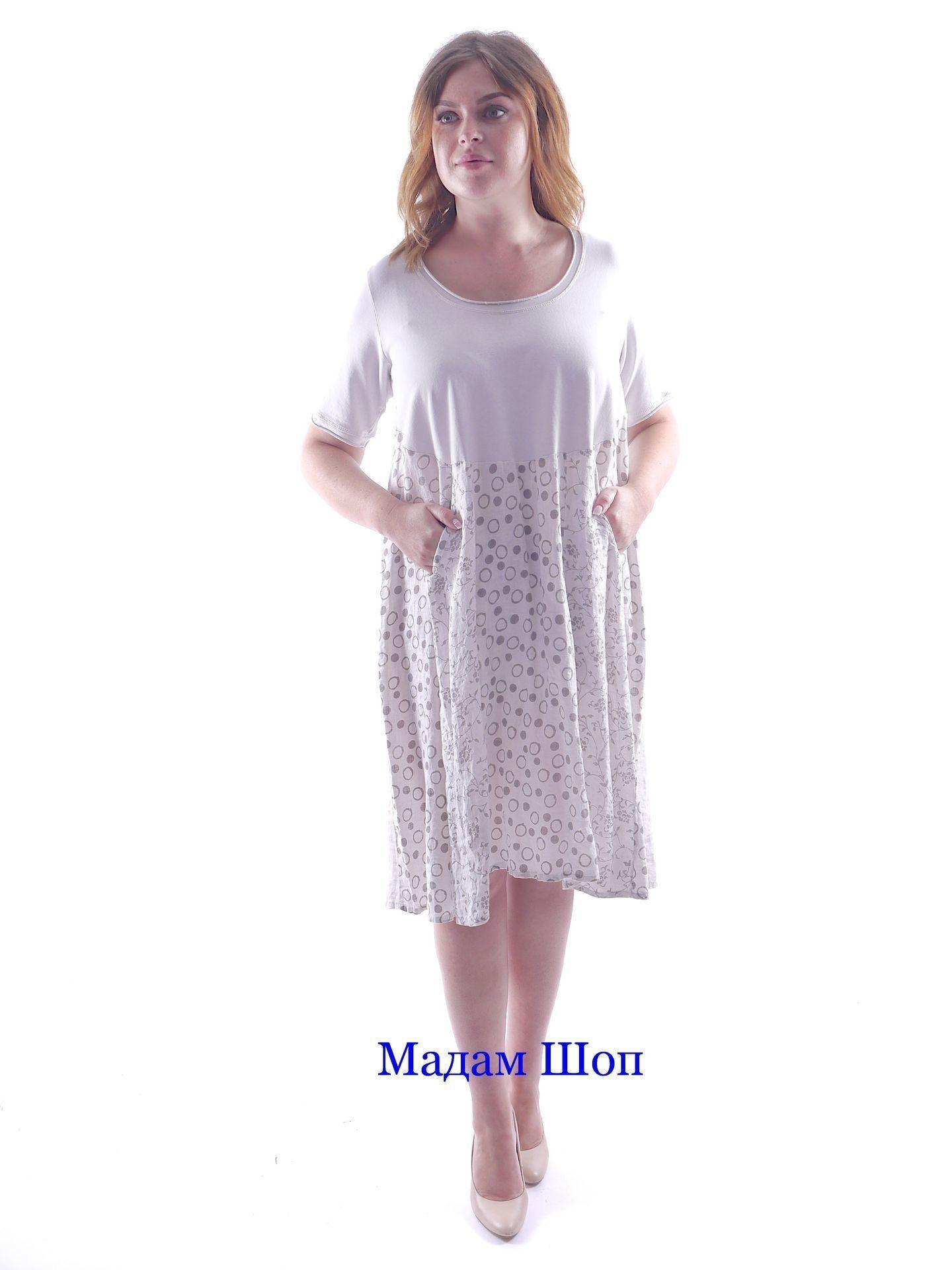 b8e1f83e44867e3 Светлые грёзы: летнее льняное платье в бежевых тонах. Верх – сливочного  цвета, отрезная