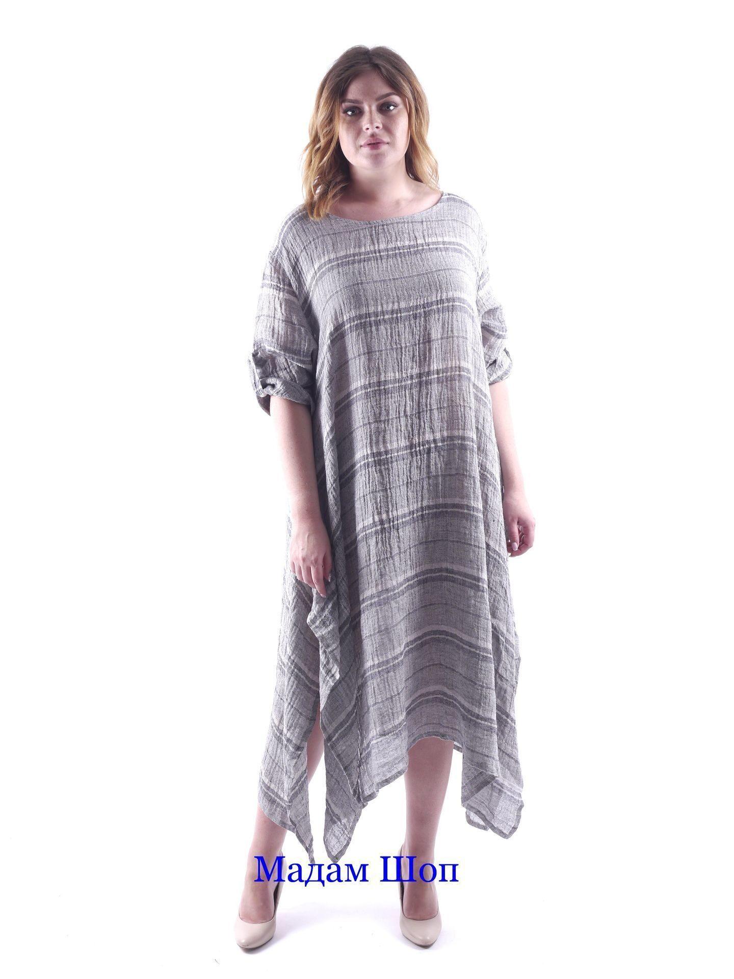 731d8003d3e Длинное платье из натурального льна