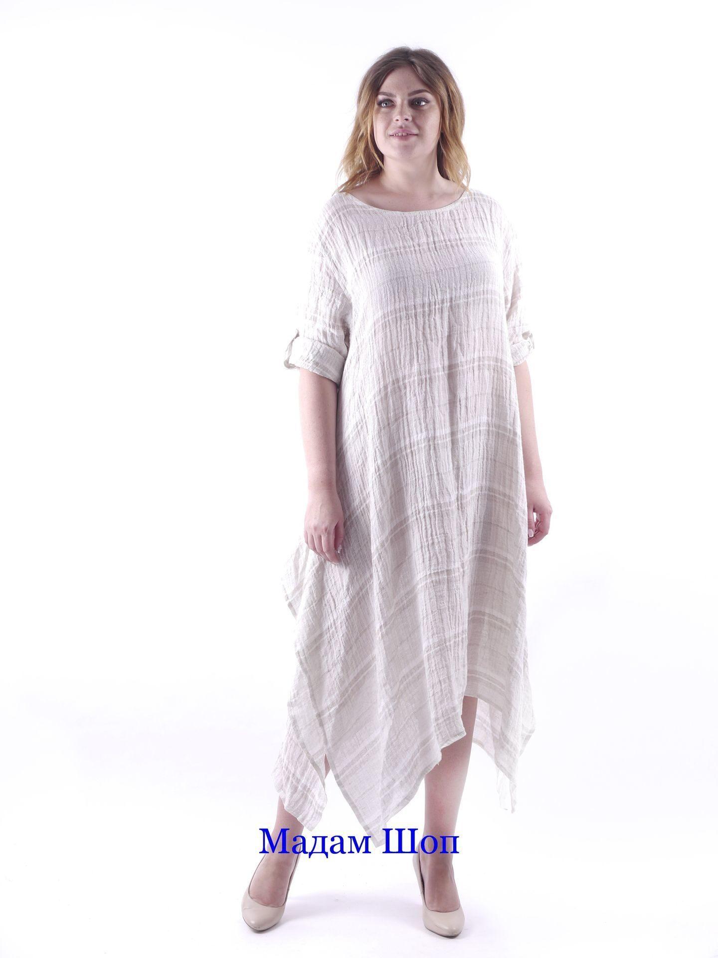 4dd554dd4e6 Купить стильную летнюю одежду для женщин 52 размера из Италии ...