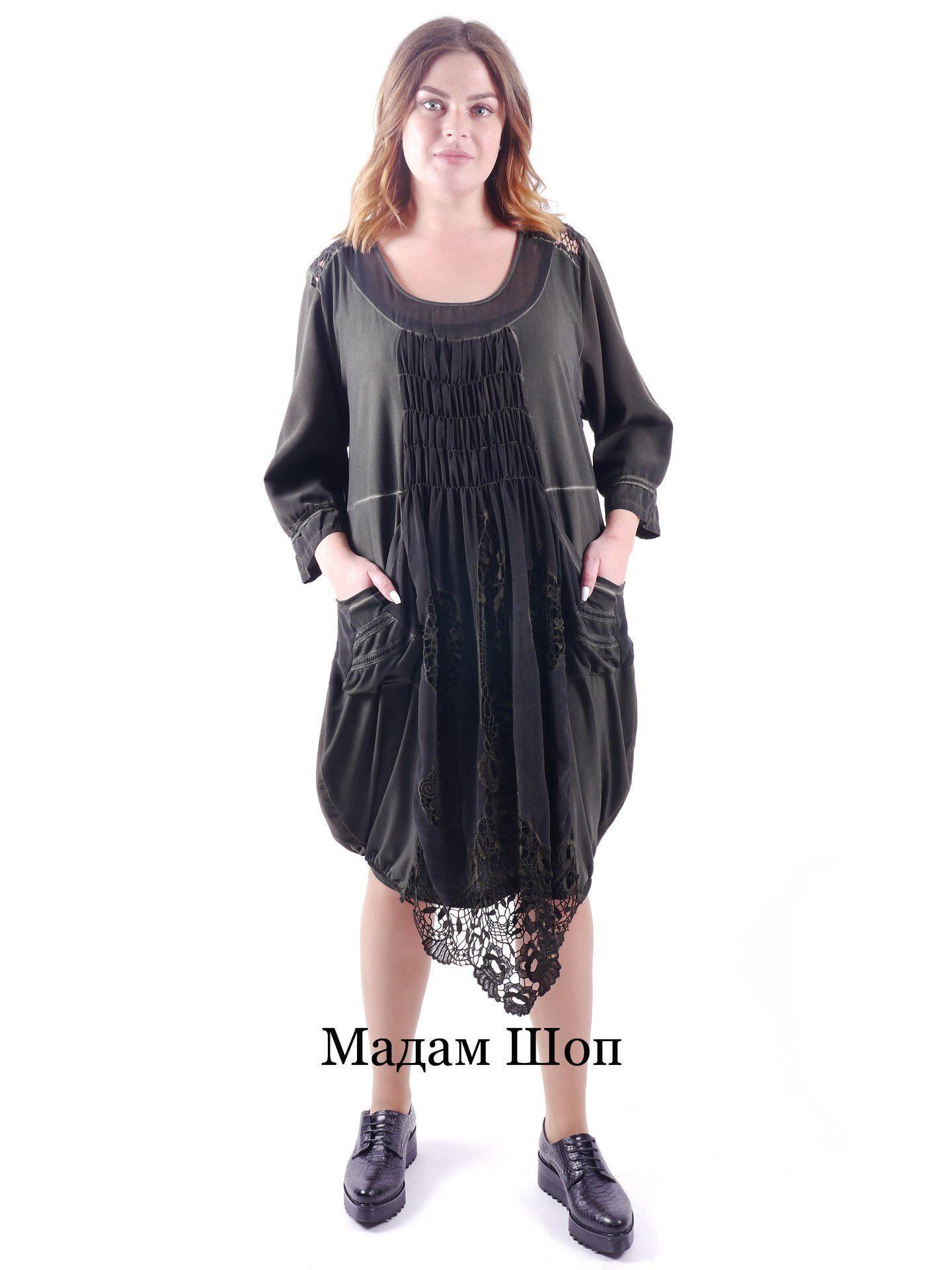 9056379299a7b5a Платье двойка болотного цвета с вставками из ирландского кружева и  объемными карманами. Украшено вставками из