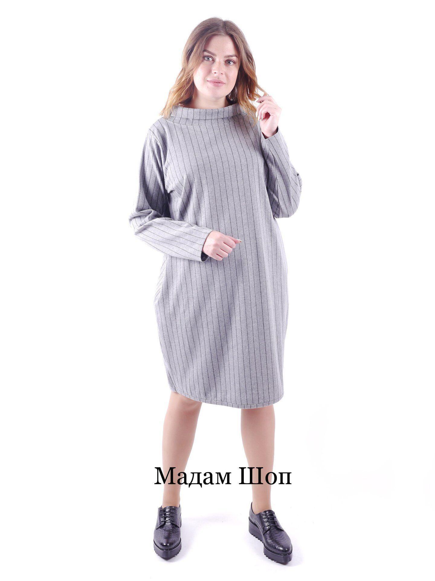 2aa0c2a55c6 Нежное серое платье в вертикальную полоску