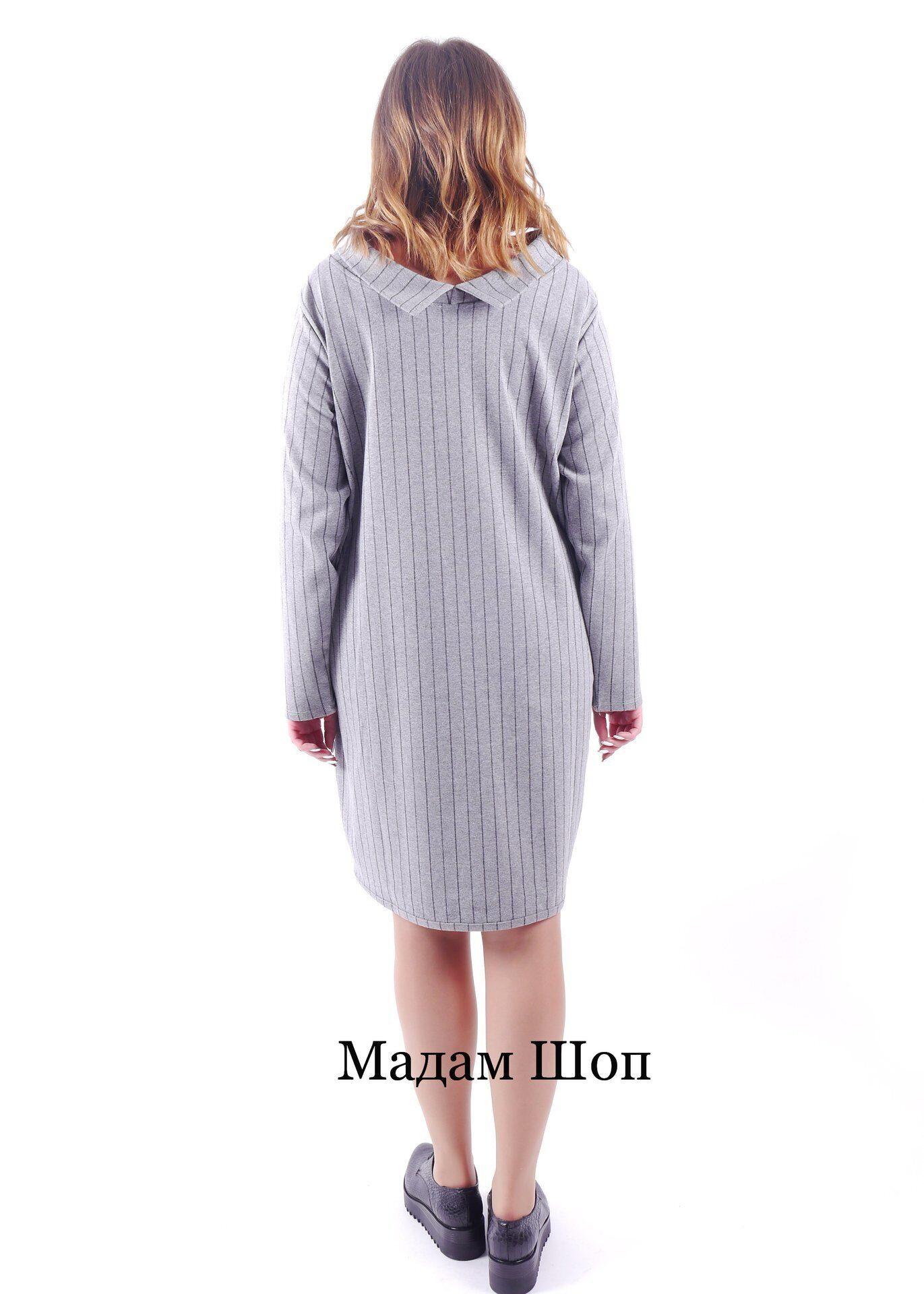 be65e711895 Нежное серое платье Curvy 50-52-54 размера в вертикальную полоску ...