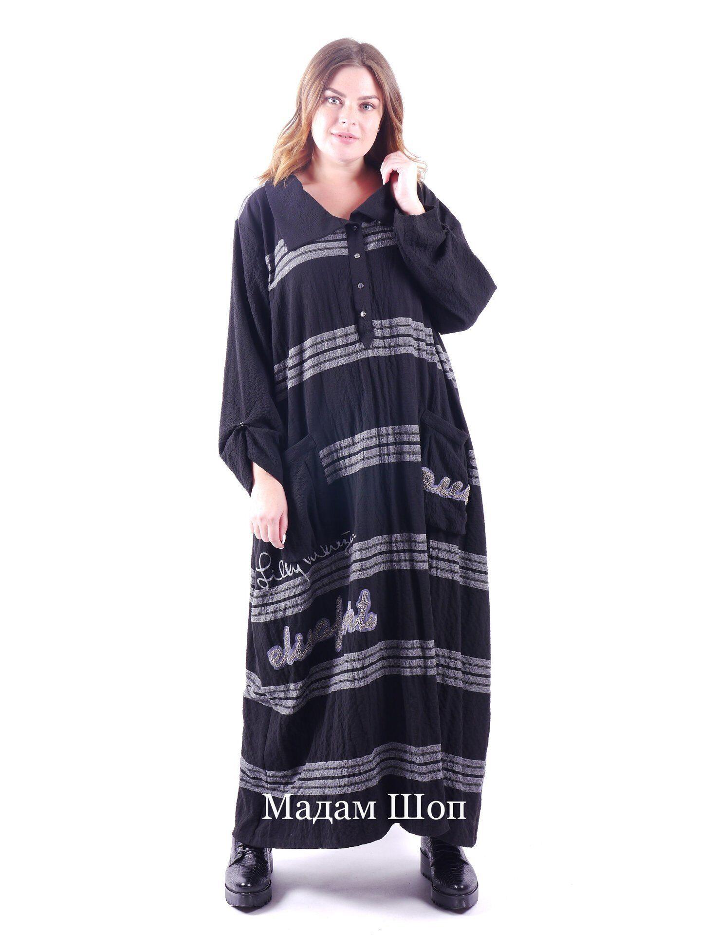 58158510910 Турецкое платье-макси из нежной вискозы