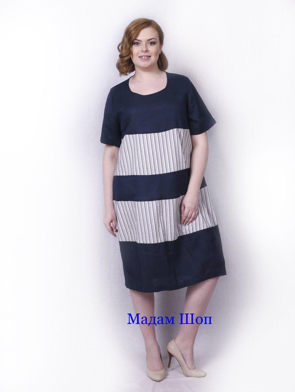 148c4df7da6 Купить летнее итальянское платье из льна и хлопка в морском стиле ...