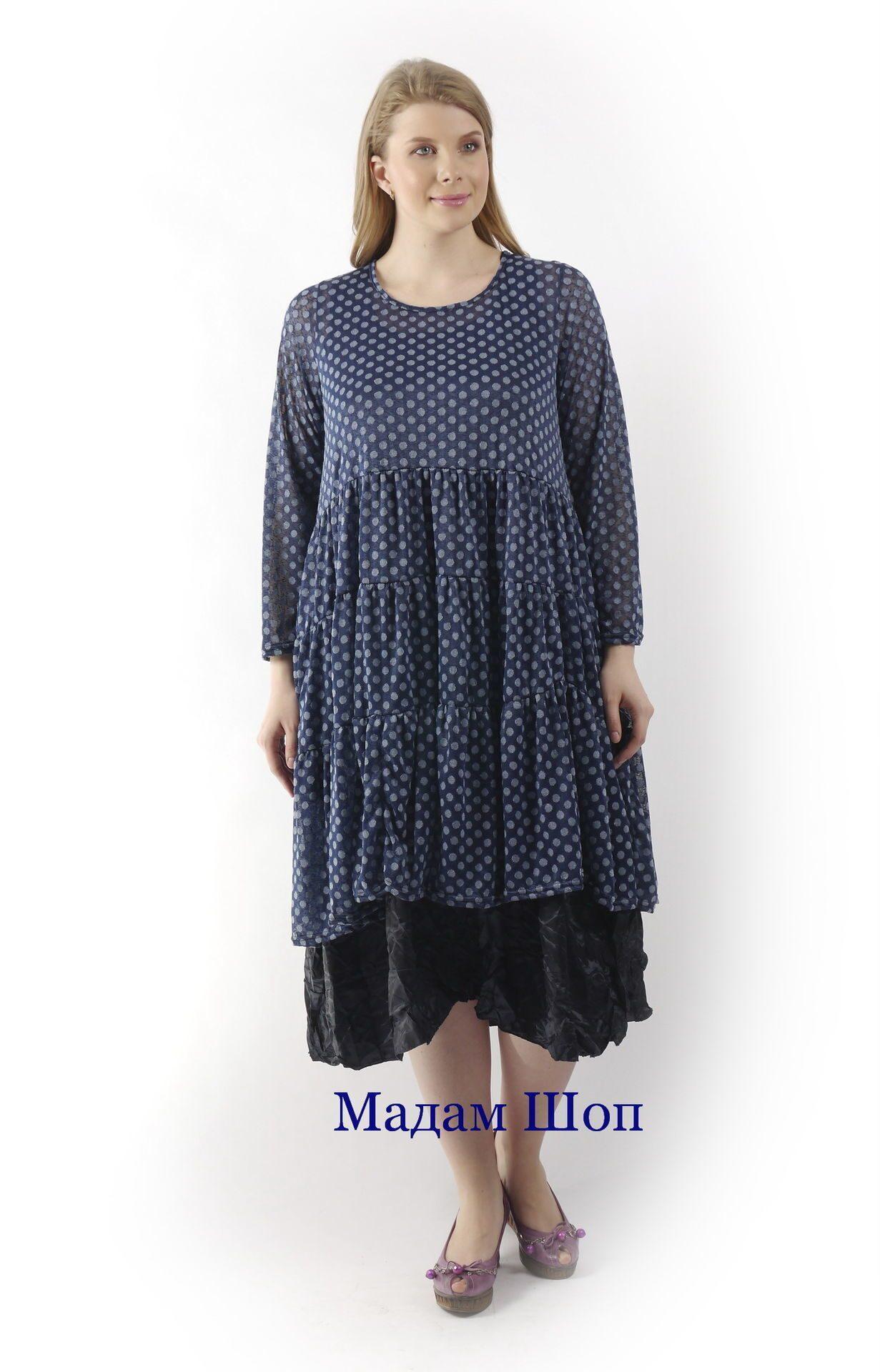 c9b1a1cbf39 Купить в интернет-магазине летнее синее платье в горошек Degrade ...