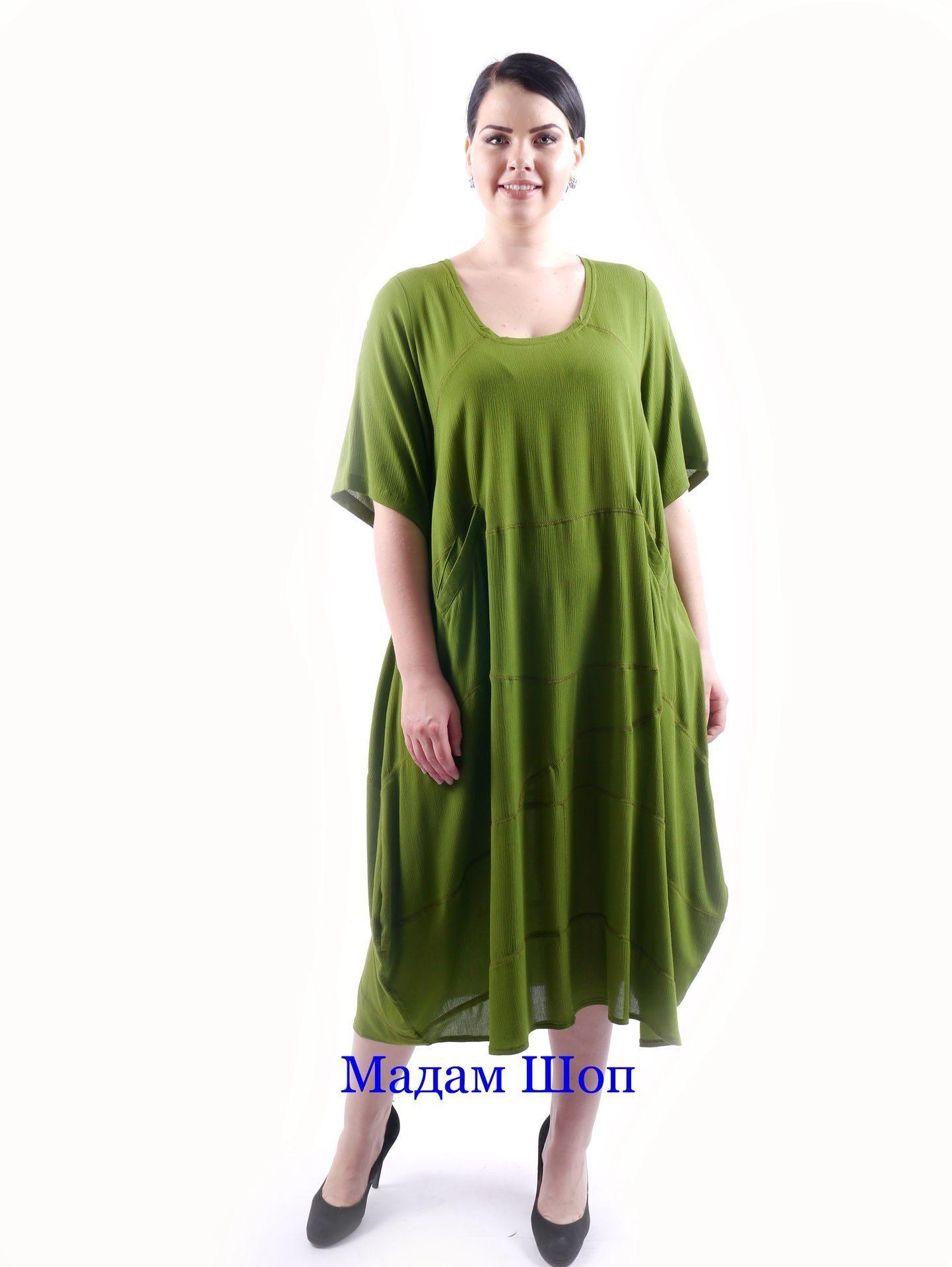 9a452daf780 Зеленое вискозное летнее платье большого размера из Турции 54-56-58 ...