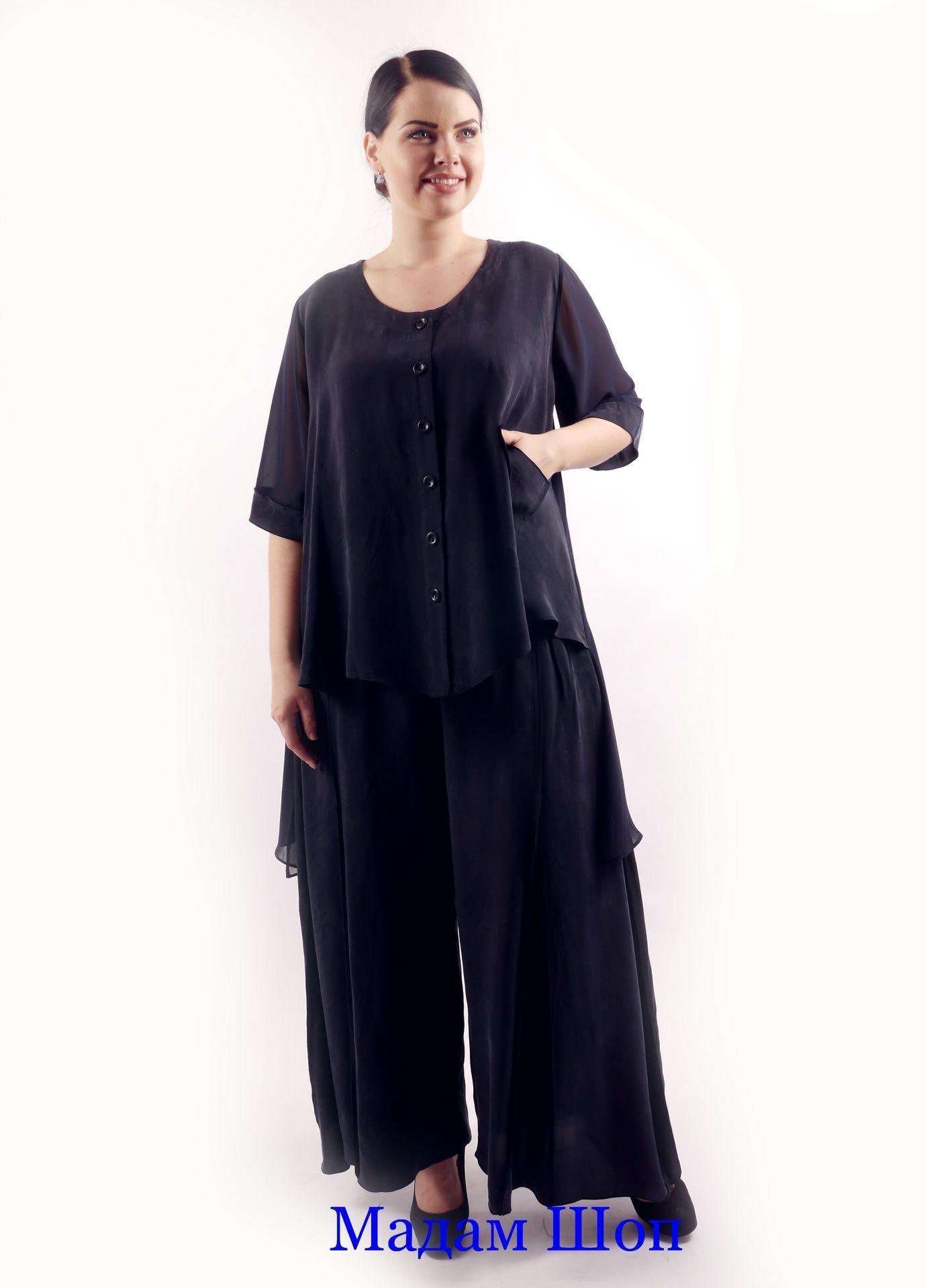Брючный костюм тёмно-синего цвета. Тройка  юбка-брюки, майка, блуза 142617c7e49