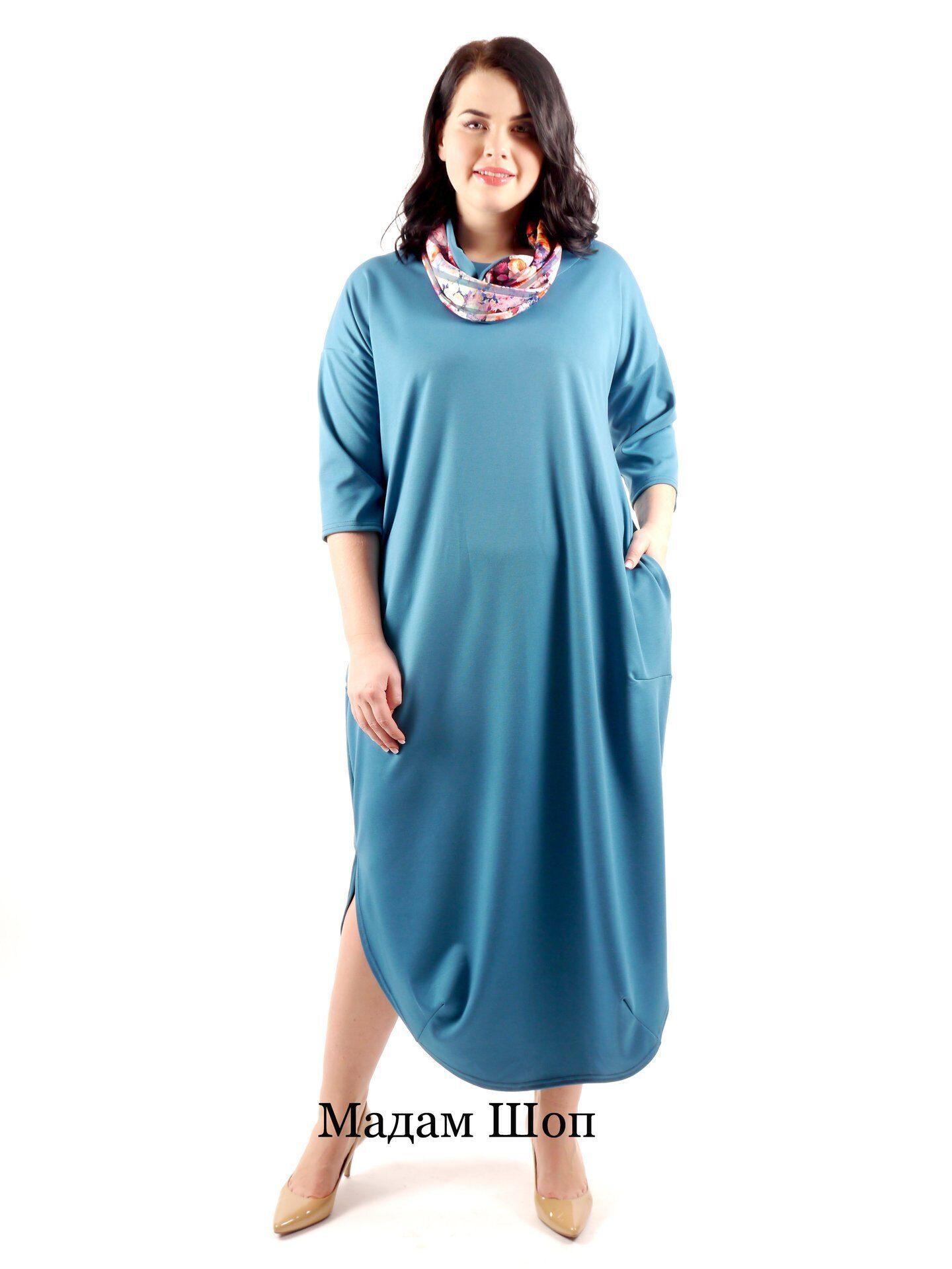 5f8d90a7569 Бирюзовое платье с приспущенной линией плеч