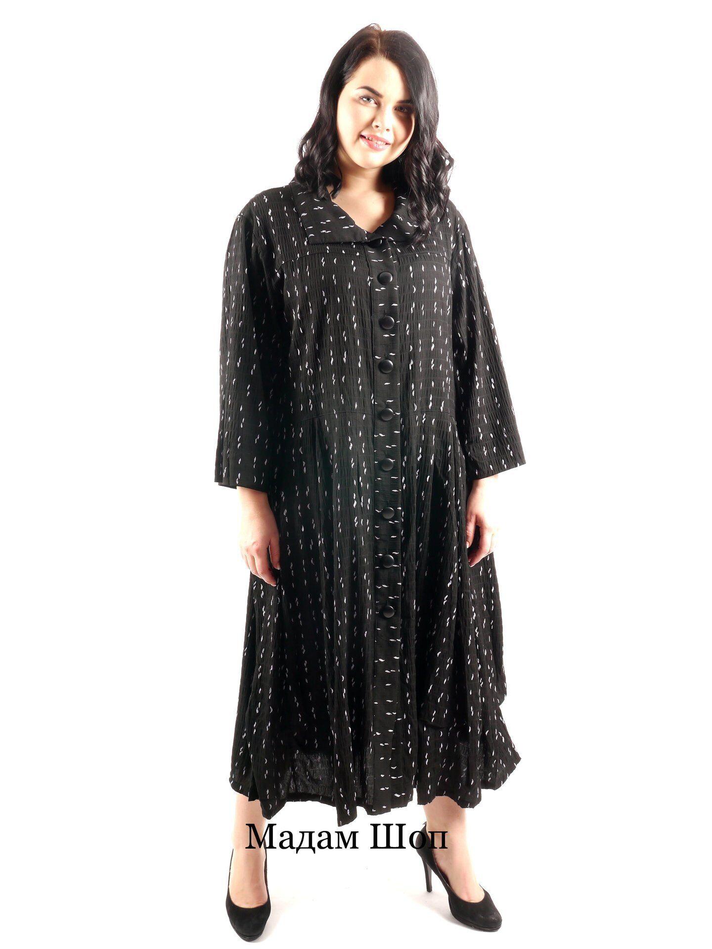 3476da27659 Женская одежда больших размеров из Турции. Женская одежда из Турции ...