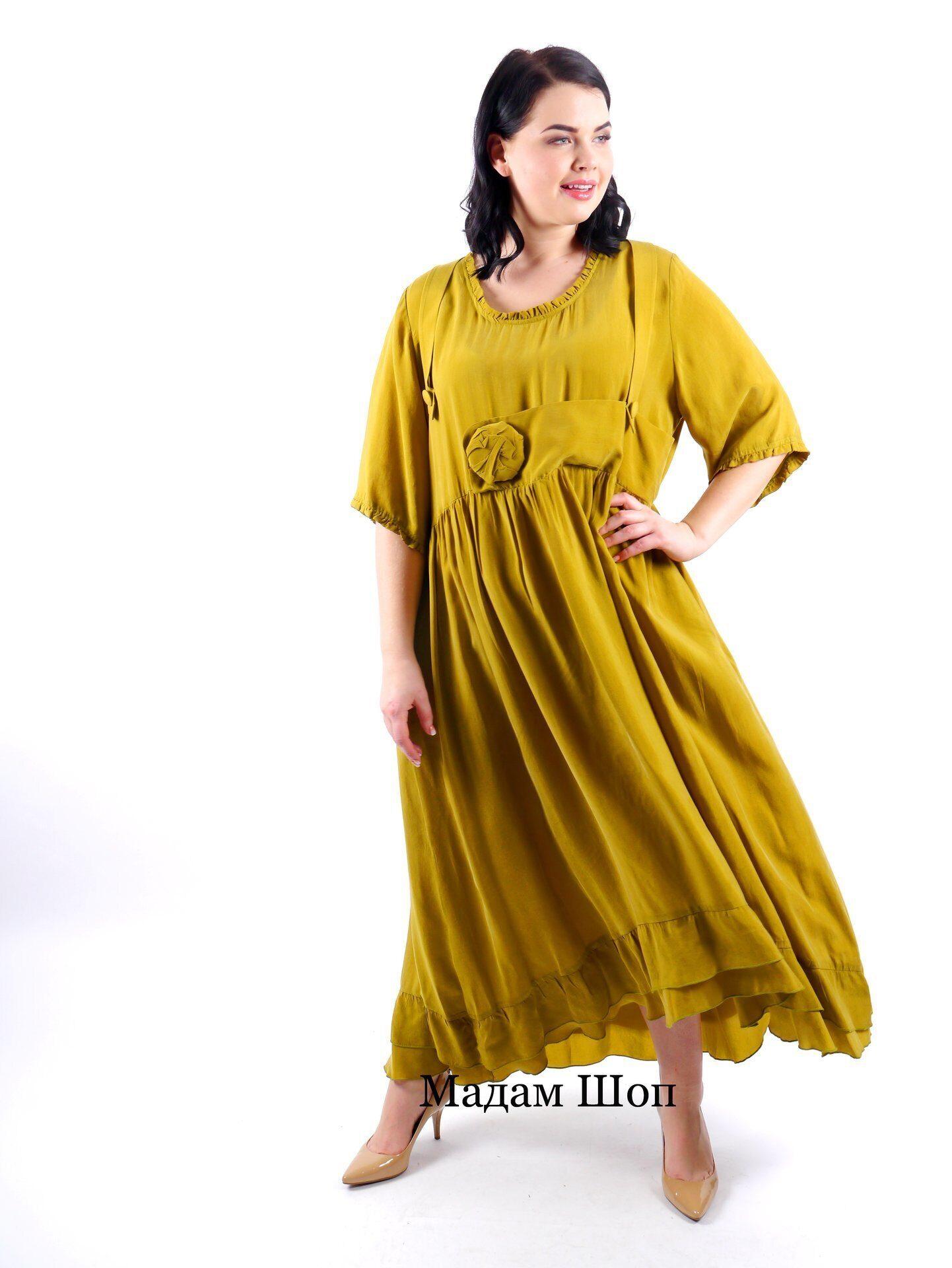 5e43acf4d0d Стильное платье из мокрого шелка горчичного цвета с оригинальным декором на  поясе и спинке. Свободный