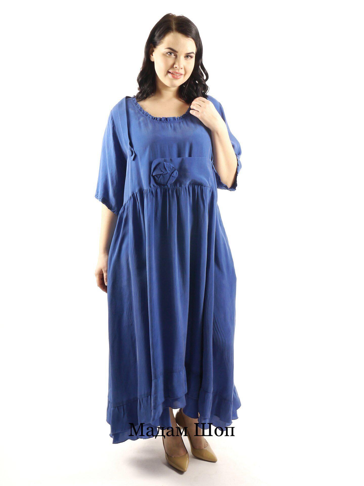 31593c3bbd0 Нарядное синее платье из мокрого шелка с пышными оборками. Модель с  карманами