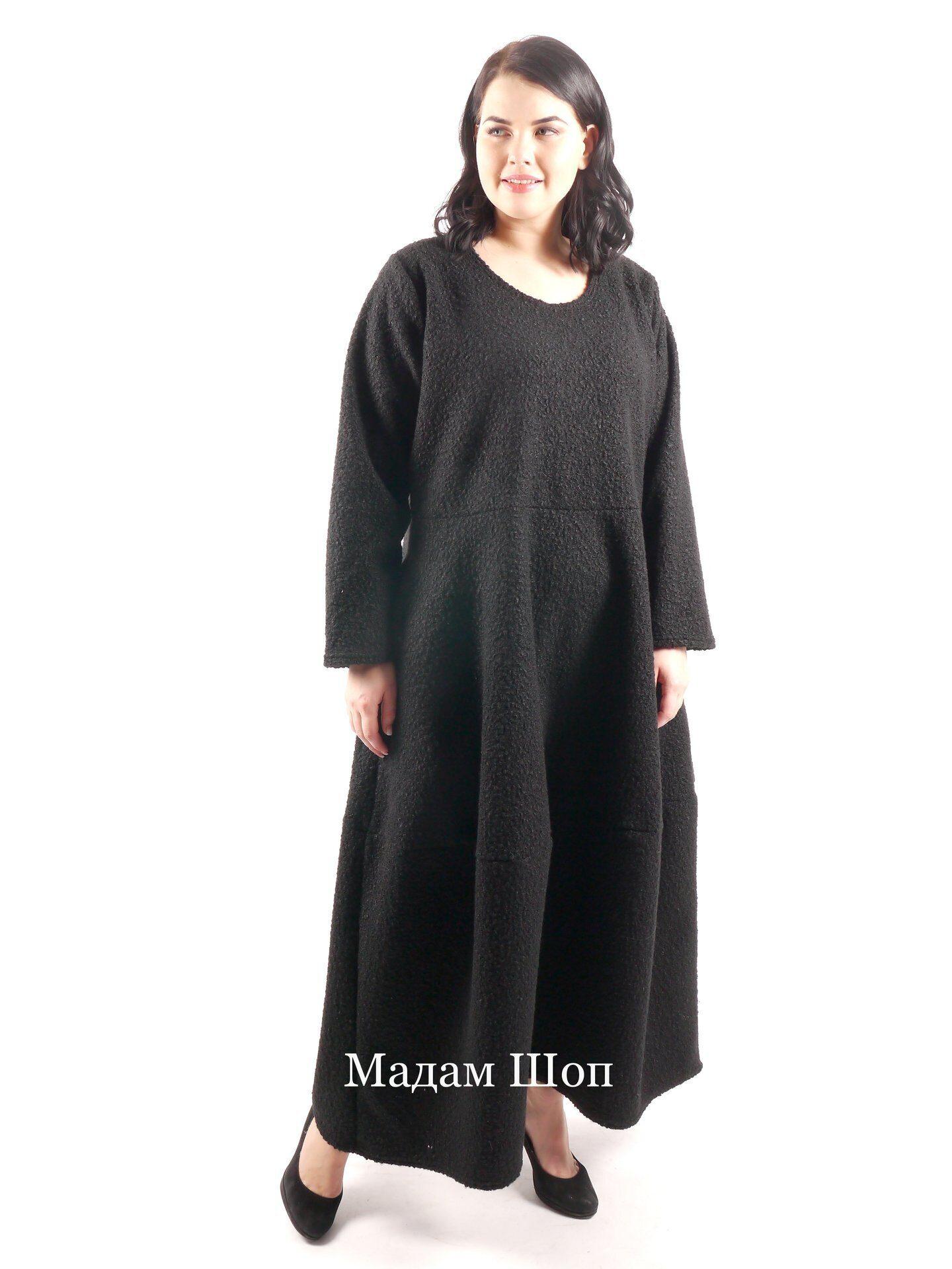 0d1960e039a Теплое черное платье из ткани букле с длинным рукавом. Очень комфортная в  носке модель с