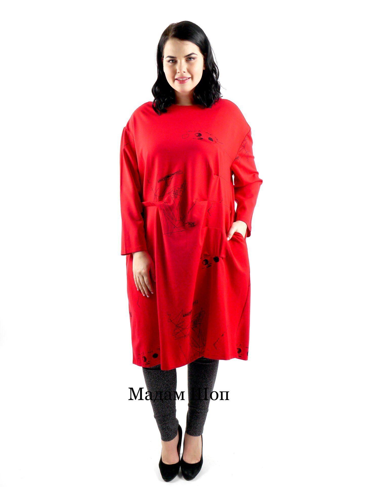 7fce69fbc94 Модная красная туника-платье ниже колена с необычным длинным рукавом и  карманом. Экстравагантный образ