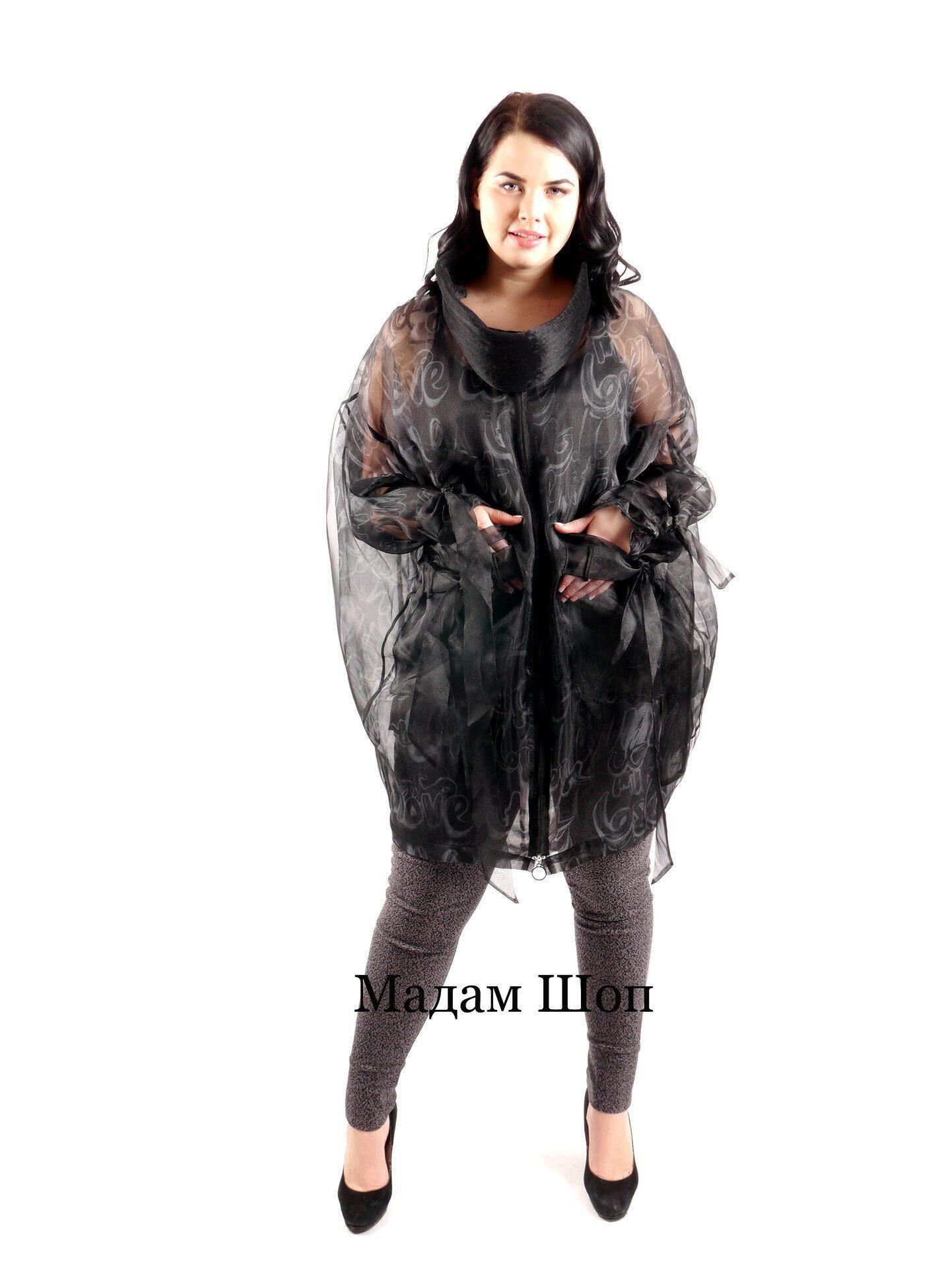 9d82d4f7cbd Модная длинная черная туника на бретелях с накидкой из органзы на молнии.