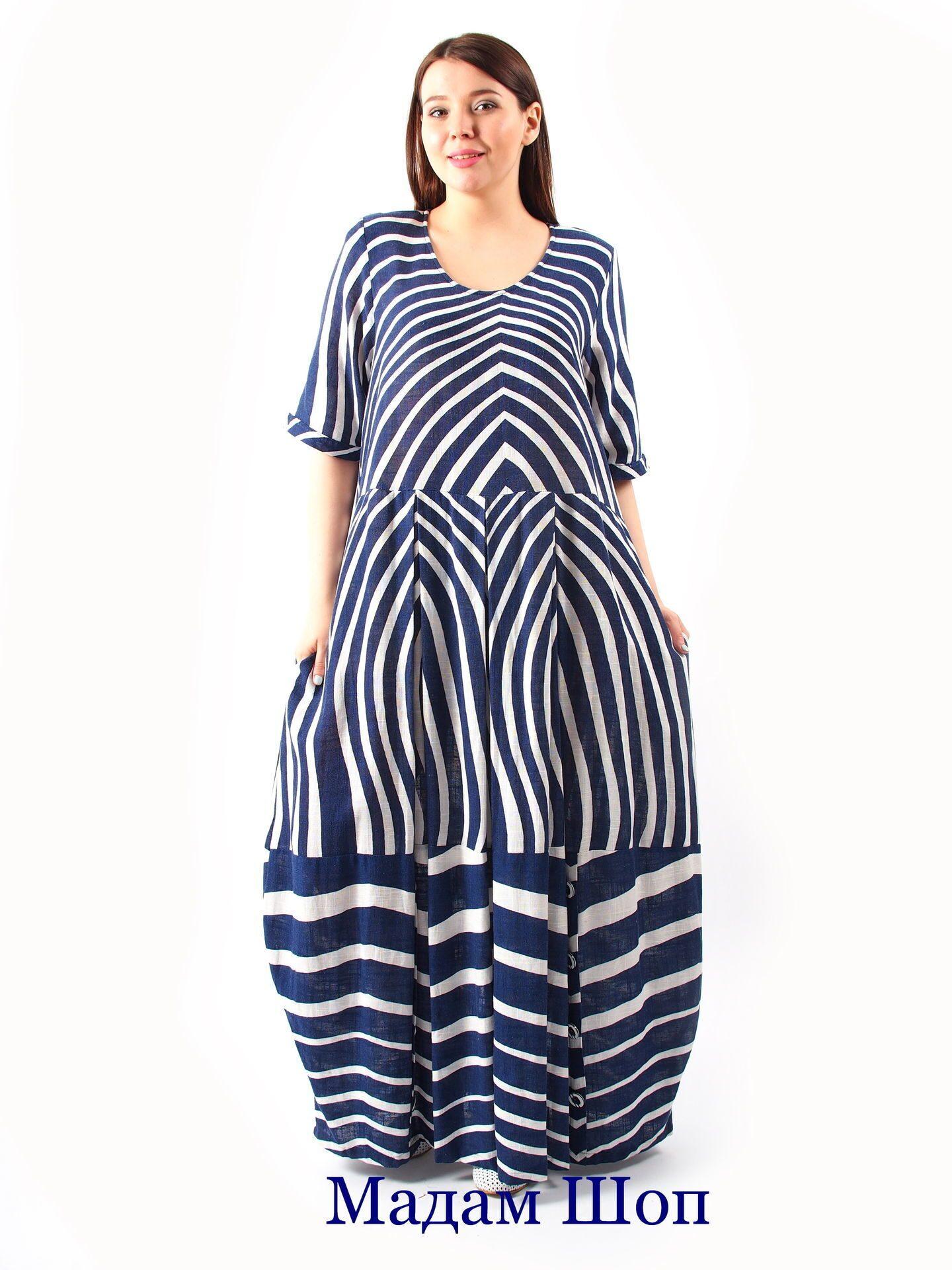 18c81126e9a Платье с оригинальной юбкой-баллоном большого размера. Сине-голубая полоска