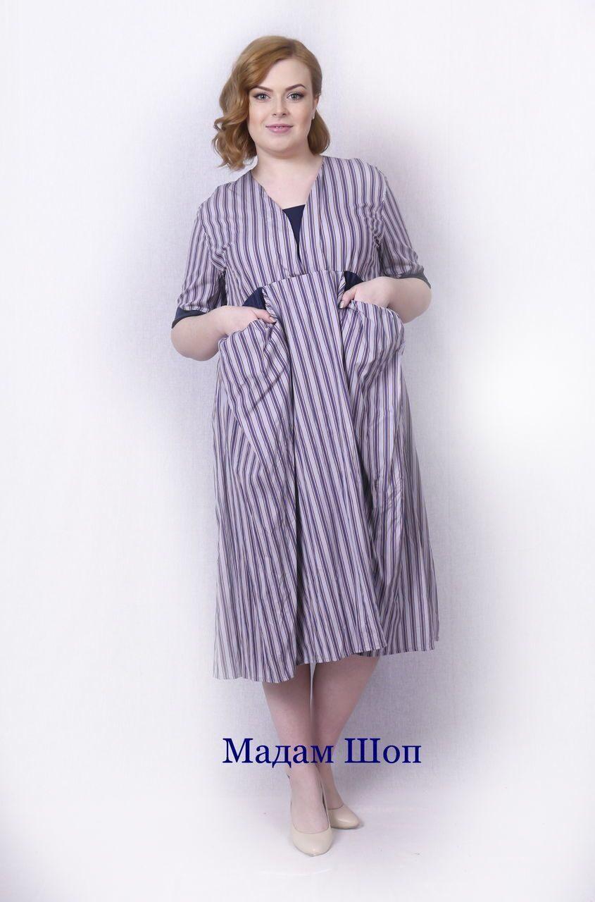 a593b57baa5 Платье в стройнящую вертикальную полоску с тёмно-синими акцентами. Удобная  отрезная юбка