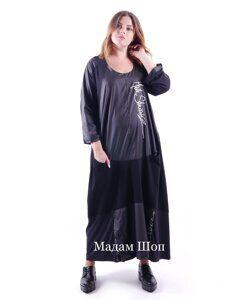 Мадам Шоп интернет-магазин одежды для полных женщин в Москве. Как ... 283534774ab