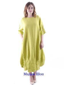 8a1c242feb4 Выбирать женскую одежду больших размеров непросто! Модные бутики не  стремятся закупать актуальные наряды для девушек «в теле»