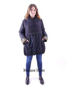 d9ba7a84edbe Отправляясь в очередной раз за обновками, полные женщины заранее настроены  на долгие походы по магазинам в поисках идеального наряда.