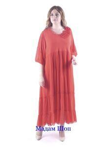 e88b3cc05c7 Путешествие в мир современной моды больших размеров… Интернет-магазин  одежды для полных женщин «Мадам Шоп» – модный ассортимент
