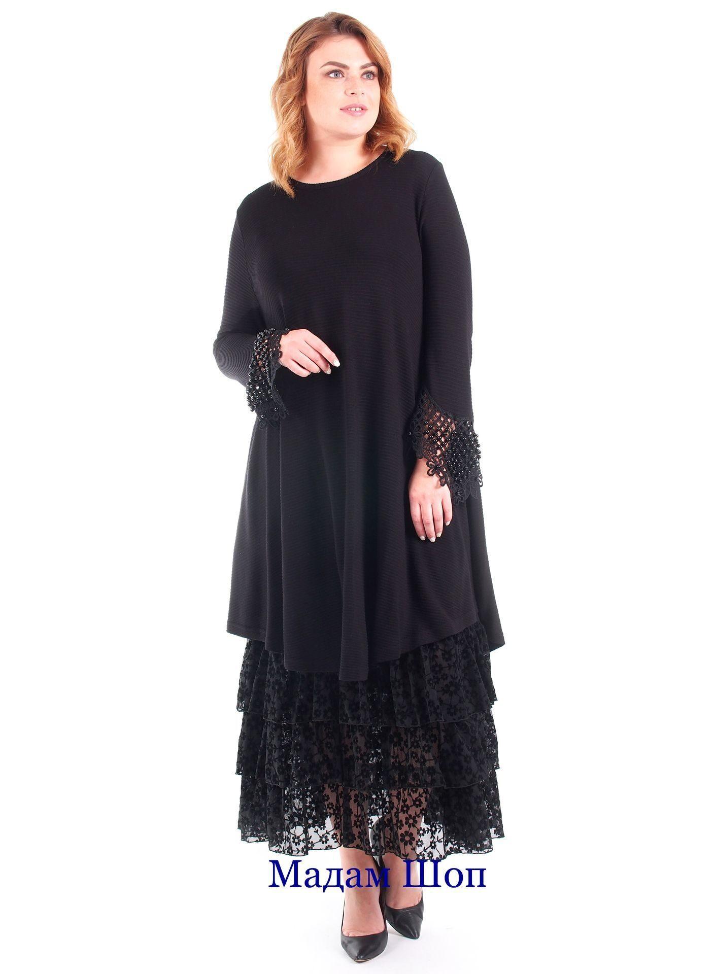 9ae5fa014a7d0f4 НЕТ В НАЛИЧИИ. Чёрное платье-туника из трикотажа, длиной до колена. Ажурные  манжеты, декорированные бисером. Подъюбник приобретается отдельно, в  стоимость ...
