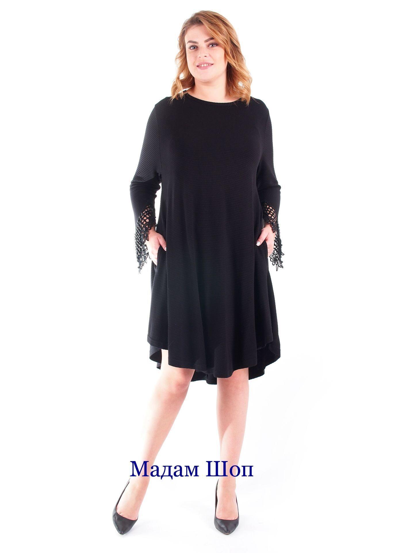 3f508b8a657f1fe Турецкое чёрное трикотажное платье-туника до колена с ассиметричным ...