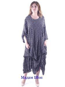 8679c0156981f76 Интернет-магазин одежды для полных женщин «Мадам Шоп» – модный ассортимент,  стильные фасоны, лучшие фактуры тканей, широкий размерный ряд (от 50 до 70  ...
